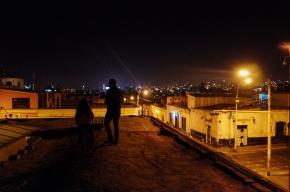 I was here: Christmas inArequipa